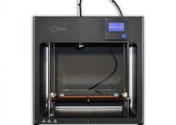 xBot 320 CE Plug & Print 3D Drucker MADE in AUSTRIA - 1